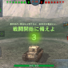 tier5 重戦車 Churchill I【WoTBlitz 戦車紹介】